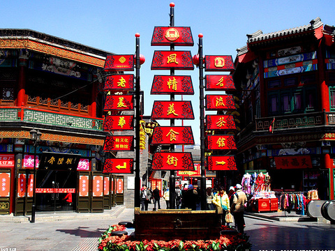 天津古文化街旅游景点图片