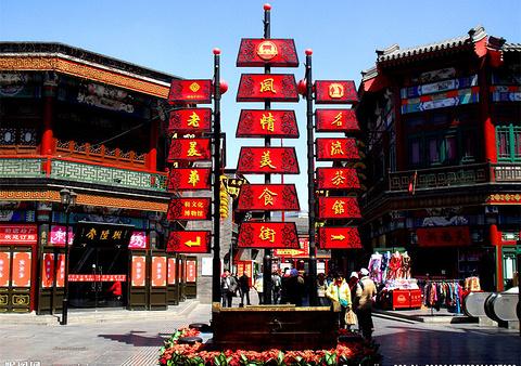 天津旅游图片