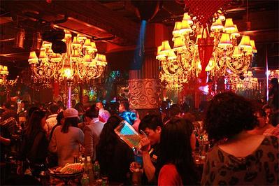 Club88酒吧