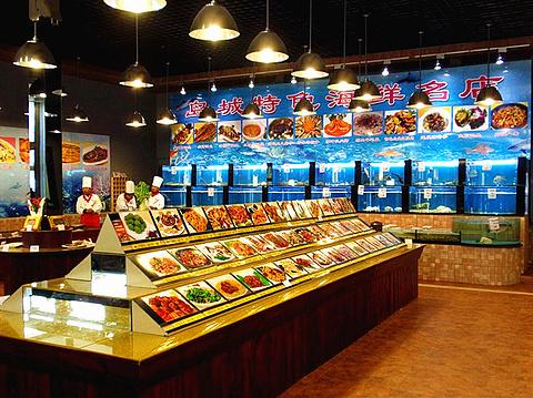 蓝港海鲜厨房(极地店)