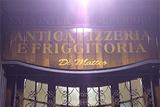 马泰欧披萨店