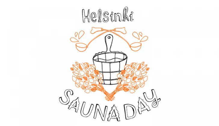 赫尔辛基桑拿日 (Helsinki Sauna Day)