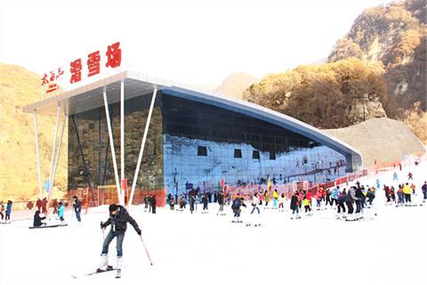 太白山滑雪场旅游图片