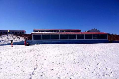 牛心山滑雪场