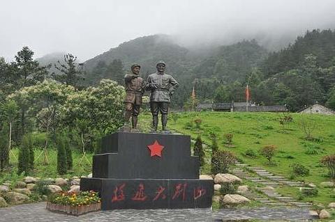 刘邓大军指挥所旧址