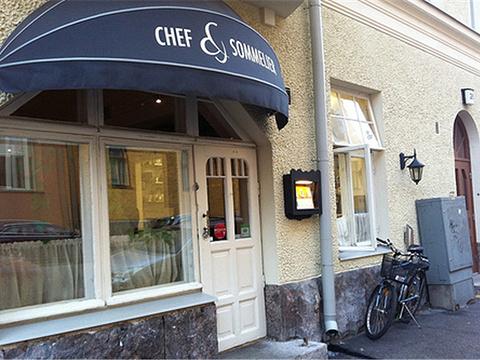 Chef & Sommelier旅游景点图片