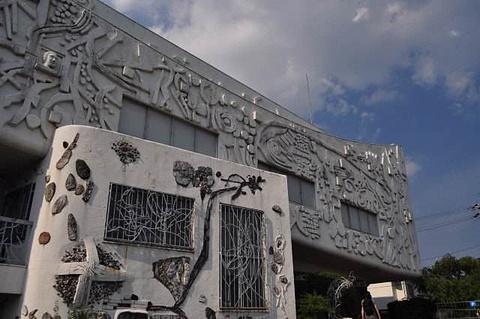 京都府立堂本印象美术馆