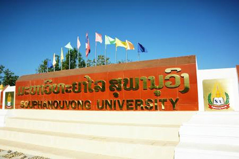 Souphanouvong University