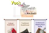 Yoo's family韩国文化体验馆