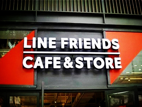 Line friends cafe and store旅游景点图片