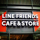 Line friends cafe and store