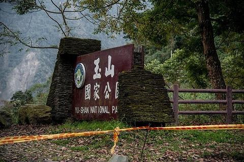 南投旅游图片