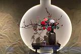 中国插花艺术博物馆