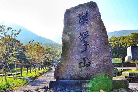 济州汉拿山