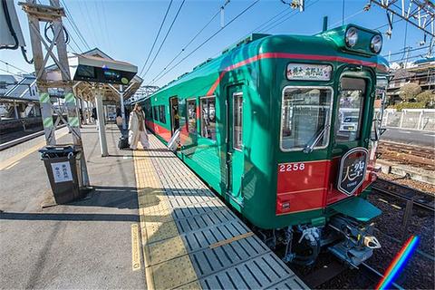 和歌山市旅游图片