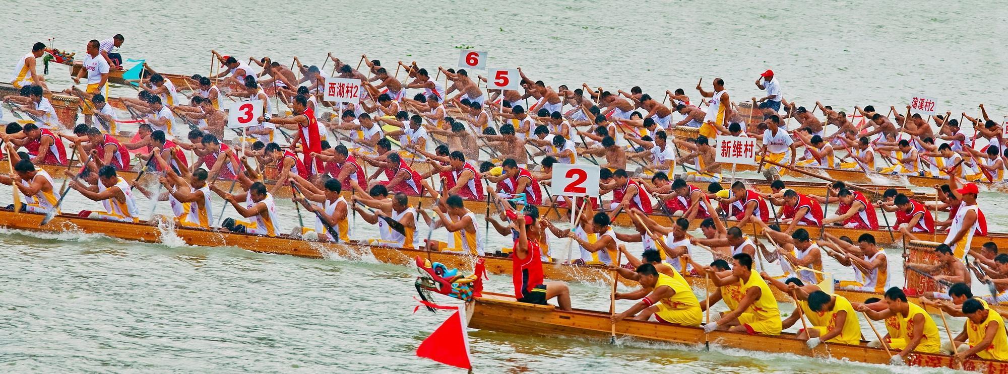 东莞龙舟文化节