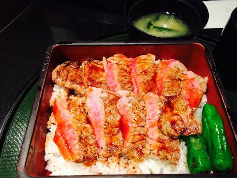 Honimiyake steak bowl旅游景点图片