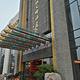 宁波状元楼酒店