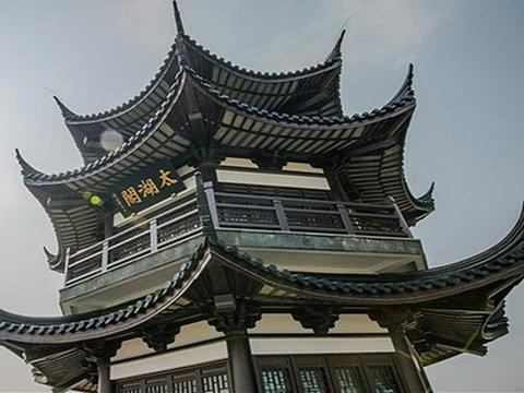 太湖阁旅游景点图片
