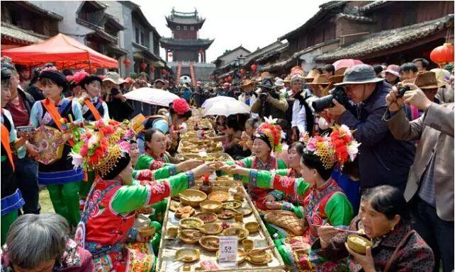 彝族祭祖节巍山小吃节