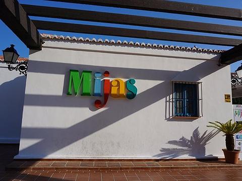 米哈斯旅游景点图片