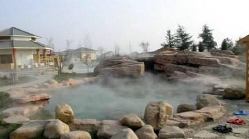 温泉康体旅游节