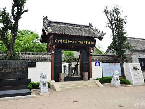 省政府旧址旅游景点图片