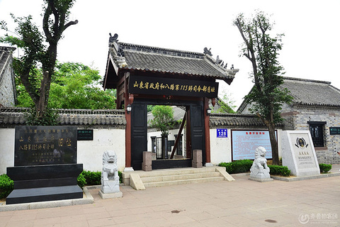 省政府旧址