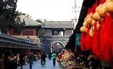 阙里步行街淘宝