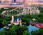 富华游乐园