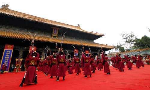 国际孔子文化节