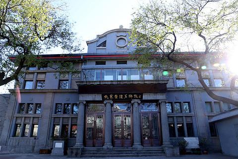 杏坛美术馆