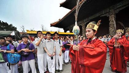 孔子修学旅游节