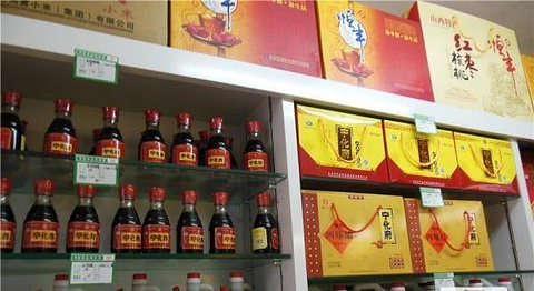 三晋老汉儿特产超市