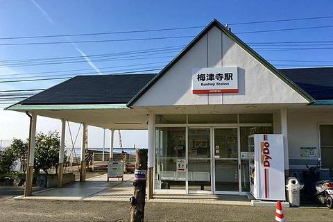 松山旅游图片