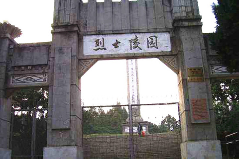 麻城烈士陵园