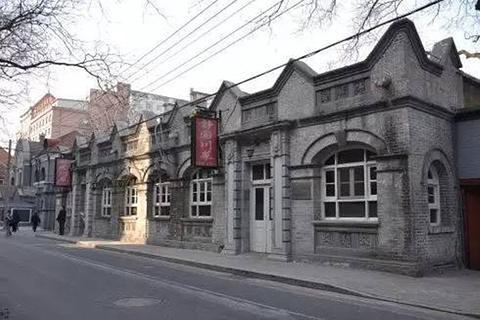 法国邮政局旧址