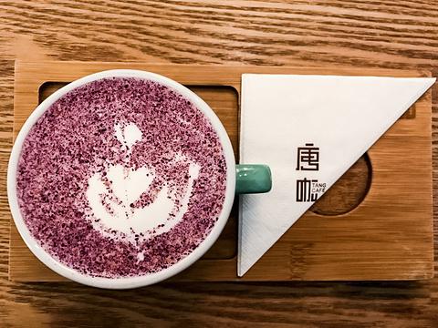 唐咖CAFE INN·明星出没的店(人民路总店)