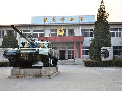 坦克博物馆旅游景点图片