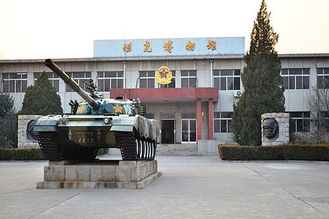 中国坦克博物馆