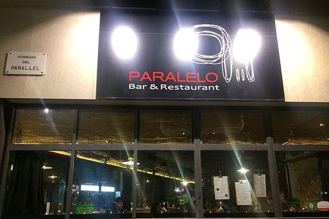 Pizzeria El Paralelo