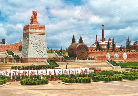 彝族十月太阳历文化园的图片