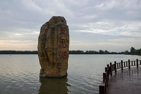 钟祥莫愁湖