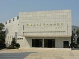 辛亥革命人物纪念馆