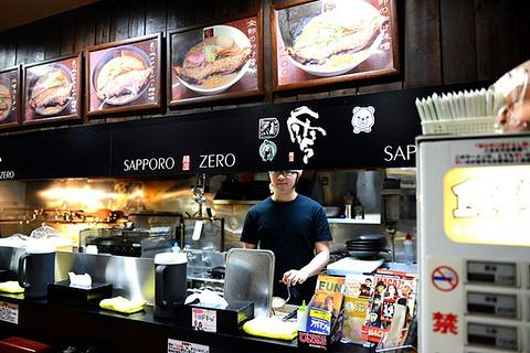 Sapporo Noodle Zero