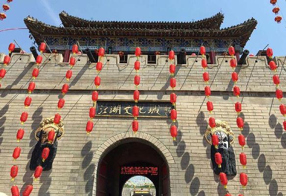 吴桥杂技大世界旅游图片