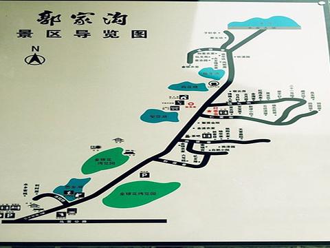 郭家沟景区旅游景点图片