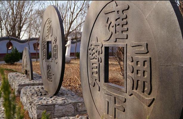 纪晓岚文化园旅游图片