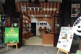 熊猫邮局(黄龙溪店)