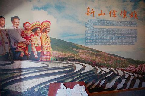 傈僳族博物馆的图片